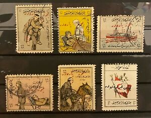 Turkey Ottoman 1916 3rd Issue of Red Crescent Society COMPLETE SET Isf #K13/K18