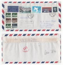 1986 CANADA Registered Air Mail Cover SASKATOON to WENTORF GERMANY Block