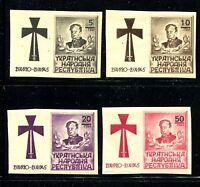 Ukraine MNH Interesting rare stamps??????????? x24456