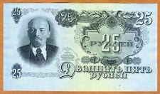 Russia / USSR, 25 rubles, 1947 (1957), P-228, UNC > Lenin