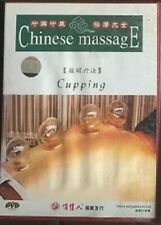 Chinese massage cupping therapy DVD