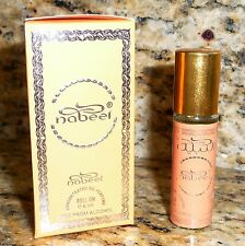 Nabeel (Formerly Touch Me) - Perfume Oil / Attar by Nabeel 6ml Roll On