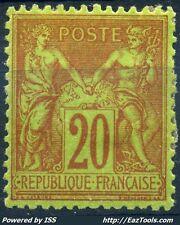 FRANCE SAGE N° 96 NEUF * AVEC CHARNIERE COTE 75€ A VOIR