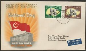 (F8)SINGAPORE 1961 NATIONAL DAY FDC. CAT RM 20