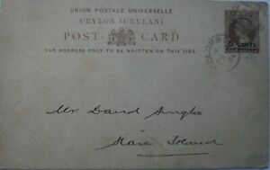 1891: 5 cents on 10 cents brown Postcard: Colombo to Slave Island.