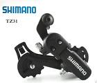 Shimano RD-TZ31 Rear Derailleurs Direct Mount 6-Speed-7-Speed