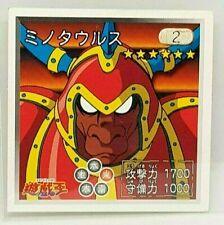 Yu Gi Oh Sticker 1998 No 2 Battle Ox