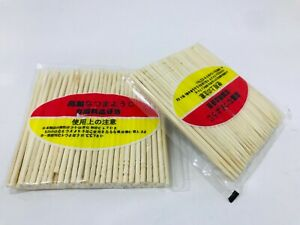 120 Pcs Toothpicks Oral Care Cocktail Picks Wooden New Natural Sticks 2mm Thick