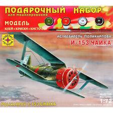 Polikarpov I-153 Chaika Soviet WWII Fighter Model Kits Gift Set scale 1:72