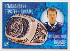 2013-14 KHL Gold Collection Ring #RNG-030 Jakub Petruzalek #/100