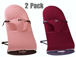2 Pack Cotton Cover for Babybjorn Bouncer Grey Pink Beige Red Mesh Baby Bouncer