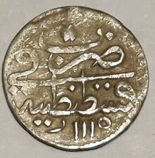 AUTHENTIC ISLAMIC OTTOMAN SILVER 1 PARA, AKCHE 1115 AH AHMED III 1703-1730 AD.