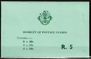 Seychelles stamps 1977 Booklet R5 MNH