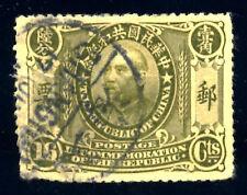 1912 Republic commemorative 16cts w/Shanghai cds Chan 202