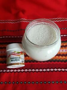 45 g. Bulgarian Yogurt Starter Culture Natural Greek Style for 100L of Yoghurt