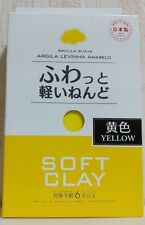 DAISO Soft Clay DIY Modeling Lightweight Hand Craft F/S NEW Japan Free