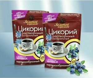 Zichorienkaffee Zichorie mit Heidelbeeren цикорий растворимый с черникой 423
