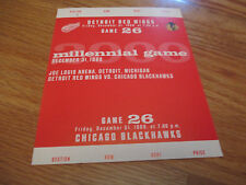 1999 DETROIT RED WINGS vs CHICAGO BLACK HAWKS Season Ticket MILLENNIAL GAME
