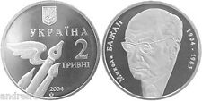 "Jubilee coin of Ukraine ""Nikolay Bajan"" 2004  Николай Бажан 2 hryvnia"