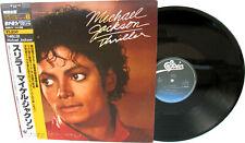 "Michael Jackson THRILLER Disque 33t 12"" LP Maxi Single Vinyl Record JAPAN 1983"