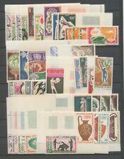 1964 Série JO de TOKYO Complet + Blocs feuillets. N**, rare. H2504