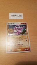 Japanese - 1st Edition - Nidoking - 056/082 - Holo - Pokemon Card