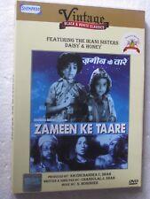 ZAMEEN KE TAARE Daisy Honey Motilal DVD Hindi movie bollywood India