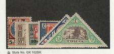 Tannu Tuva, Postage Stamp, #19-24 Mint LH, 1927, JFZ