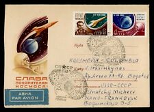 DR WHO 1961 RUSSIA FDC? 1ST MANNED SPACE FLIGHT AROUND WORLD  C238496