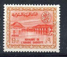 STAMP / TIMBRE ARABIE SAOUDITE - SAUDI ARABIA -  N° 337 ** BARRAGE
