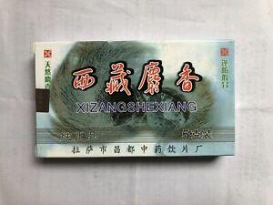 5g a box of Tibetan Lhasa musk high-quality artificial musk