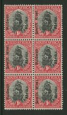 South West Africa 1927 1d with Top two lines of vignette omitted SG 46 Mint.