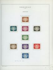 ISRAEL Marini Specialty Album Page Lot #89 - SEE SCAN - $$$