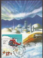 Hungary Carte Maximum 1987.Single Card. Mirnyi Research Station, helicopter