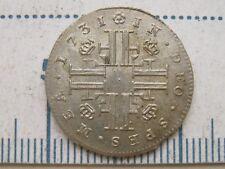 sweden Silver  5 öre 1731 UNC Condition !!!