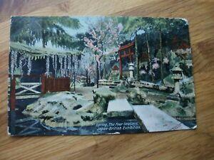 VINTAGE JAPAN-BRITISH EXHIBITION POSTCARD 1959 BY VALENTINE & SONS LTD