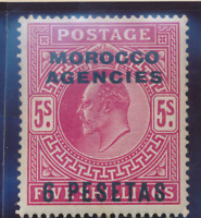 Great Britain Offices Morocco Stamp Scott #44 Mint Lightly Hinged Good Centering