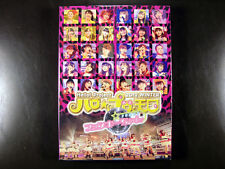 J-POP Concert Hello! Project 2012 WINTER Haro Puro Tengoku - Funky-Chan DVD