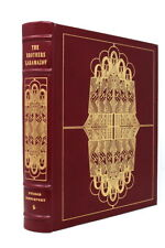 the brothers Karamazov by Fyodor Dostoevsky/Easton Press 1st/Mint/1979/Illus