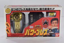 Power Rangers Zeo ZEONIZER Ohranger MMPR Morpher Good Work Japan Ver. in BOX