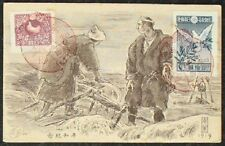 S1091) Japan MiNr 132/33 Peace - 1933 FDC Special Cards with postmark