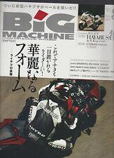 Big Machine August 2001 Japanese Motorcycle Magazine Kawasaki Suzuki