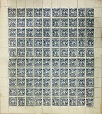 INDIA HYDERABAD  KGVI. 1945 VICTORY MNH DARK SHADE COMPLETE SHEET OF 100 STAMPS.