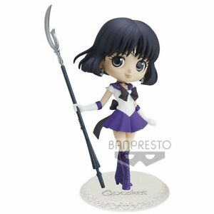 NEW! Banpresto Q Posket Sailor Moon Eternal Super Sailor Saturn Figure (Version