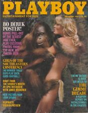 PLAYBOY SEPTEMBER 1981-B  – SUSAN SMITH –  JAMES A. MICHNER –  BO DEREK NUDE!!!