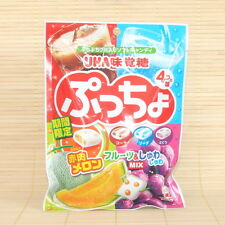 Japan PUCCHO MELON & SODA MIX (4 Varieties) chewy candy Gummy Japanese UHA