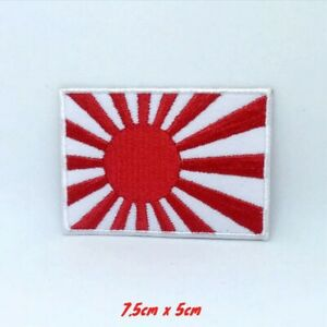 Japanese Rising Sun flag Iron on Sew on Embroidered Patch #1365