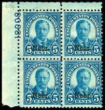 U.S. PLATE BLOCKS 674  Mint (ID # 86700)