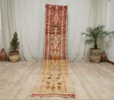 Moroccan Handmade Boujaad Runner 2'3x11 Floral Faded Red Beige Berber Wool Rug
