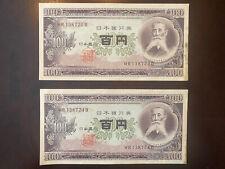 2 Japan 100 Yen Nippon Ginko Banknote Paper Money 1953. Still Nice And Crisp!